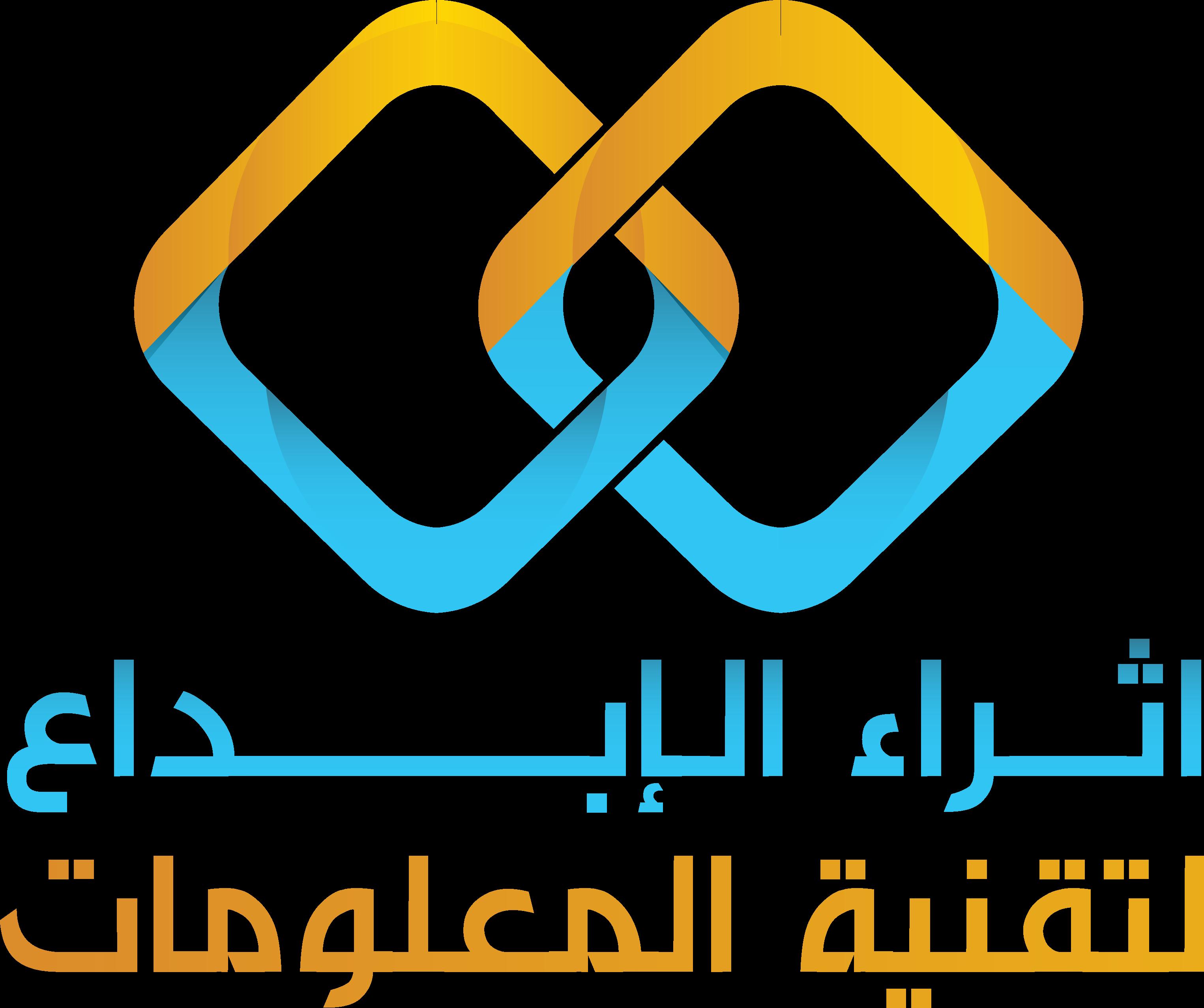 ethra logo